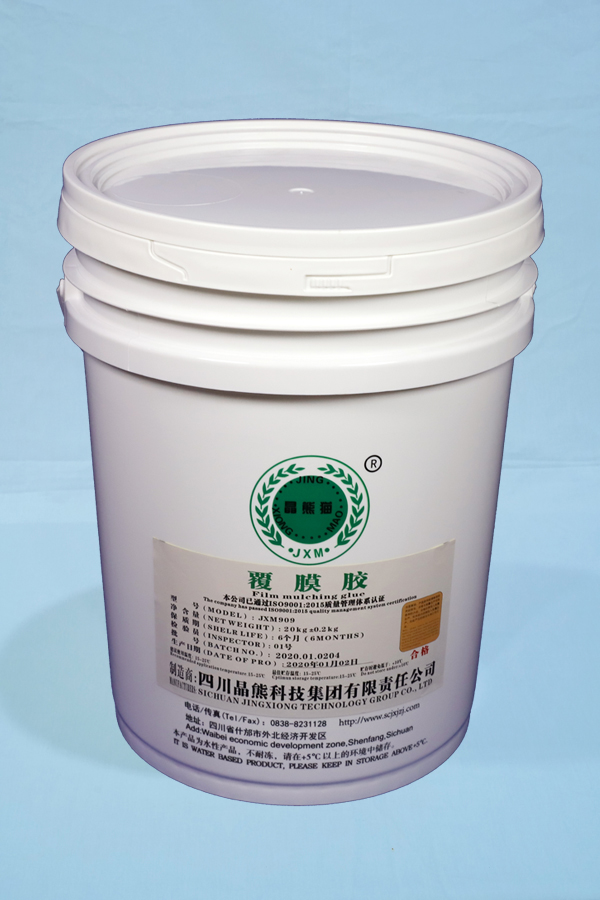 JXM909 覆膜胶