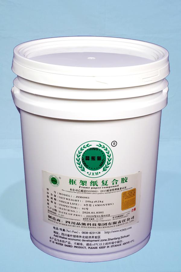 JXM6061框架纸复合胶